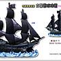 【魚舖子水族】水族飾品^^大型黑珍珠號(船)...
