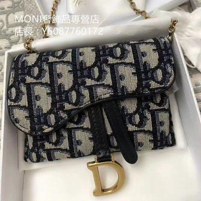 二手正品 Dior 迪奧SADDLE NANO小袋 藍色Oblique 提花零錢包 鏈條包 S5654CTZQ_M928