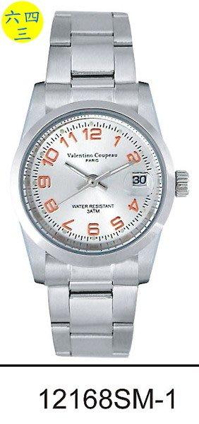 (六四三精品)Valentino coupeau(真品)(全不銹鋼)精準男錶(附保証卡)12168SM-1