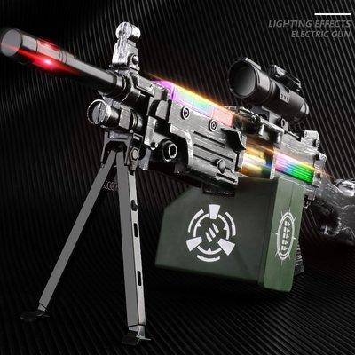 玩具槍兒童玩具槍M249電動聲光槍可充電帶音樂兒童仿真大菠蘿沖鋒槍男孩