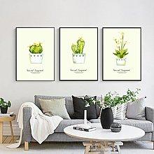 北歐臥室床頭組合裝飾畫畫芯簡約客廳掛畫創意小清新(3款可選)