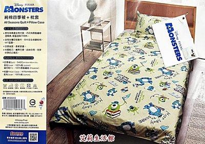 【艾莉生活館】COSTCO LICENSED ALL SEASONS 純棉四季被附枕套(150×180cm)《㊣附發票》