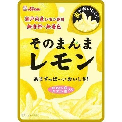 日本Lion 必回購人氣 黃檸檬皮/蜂蜜檸檬條 瀨戶內聞名的檸檬製成 酸甜不苦澀 吃了真開心~