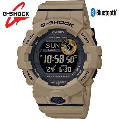?夢幻精品屋?CASIO卡西歐 G-SHOCK 200M防水抗震藍芽錶 GBD-800UC-5