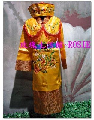 【玫瑰生活館】~ 湘繡兒童龍袍,皇帝服,小皇帝裝 100,110, 120,130,140,150,160碼