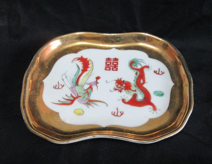 出賣家藏--早期鎏金龍鳳喜字茶具組
