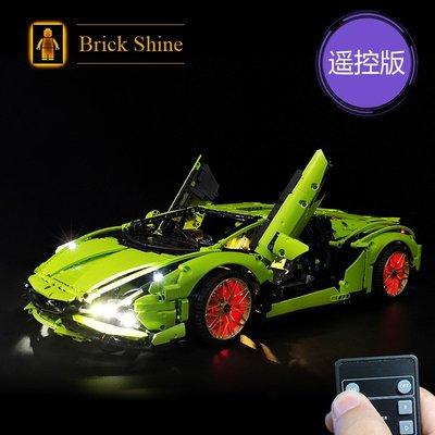 現貨 燈組 樂高 LEGO 42115 藍寶堅尼 Sián FKP 37 科技系列 全新未拆  BS燈組 遙控版 原廠貨