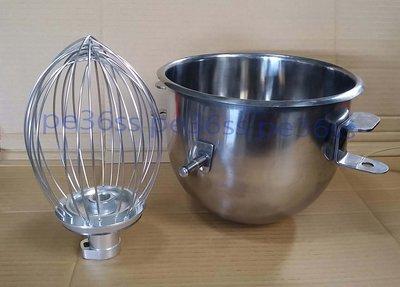 『尚宏』小桶加小球  ( 小林12公升攪拌機專用 小配件 )