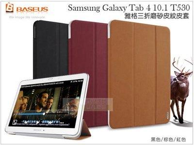 日光通訊@BASEUS原廠 Samsung Tab 4 10.1 T530 T535 倍思雅格 休眠喚醒側掀皮套 三折站立側翻保護套
