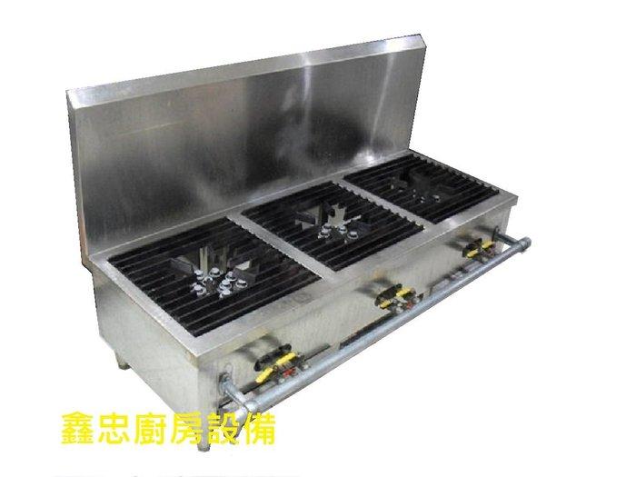 鑫忠廚房設備-餐飲設備:歡迎訂做厚板料高湯爐-賣場有賣場有快速爐-工作台-水槽-冰箱-烤箱-微波爐-煎板爐