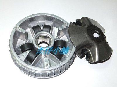【杰仔小舖】迅光125/風光/SV MAX/頂級迅光/車玩高品質前普利盤組/前驅動盤組,限量特價中!