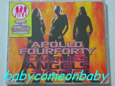 舊CD電影原聲帶(全新未拆封)-apollo fourforty阿波羅440-Charlie's Angles 2000霹靂嬌娃-混音單曲4首