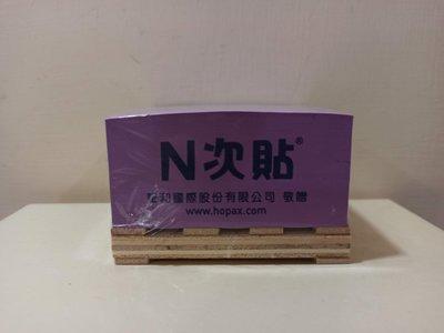 全新現貨 N次貼 股東會紀念品-棧板造型 N字貼 便利貼 便條紙  文具 聚和 創意文具小物 大張正方形N次貼