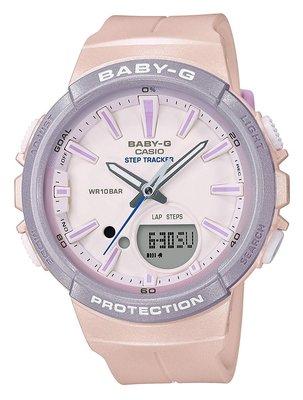日本正版 CASIO 卡西歐 Baby-G BGS-100SC-4AJF 女錶 手錶 日本代購