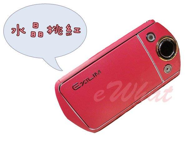 ☆eWhat億華☆ Casio TR350 TR-15 專用機身貼 水晶系列 水晶玫紅(桃紅) TR15 專用 ~4