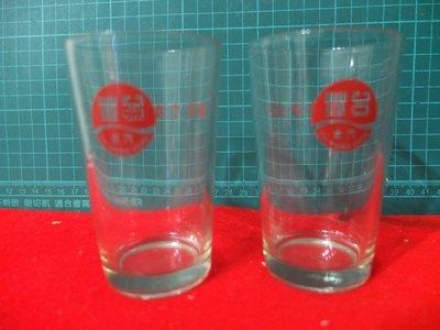 早期台鳳玻璃杯*2+古早企業杯*3一起賣