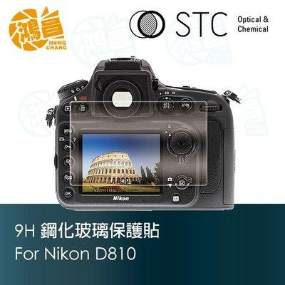 【鴻昌】STC 9H鋼化玻璃螢幕保護貼 Nikon D810 可觸控 相機螢幕玻璃貼