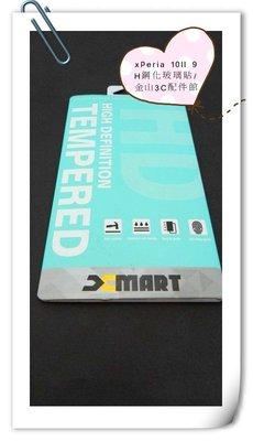 金山3C配件館 XPERIA 10 II/XQ-AU52 9H鋼化玻璃貼 鋼化貼 鋼膜 玻璃膜(不是滿版)貼到好$100