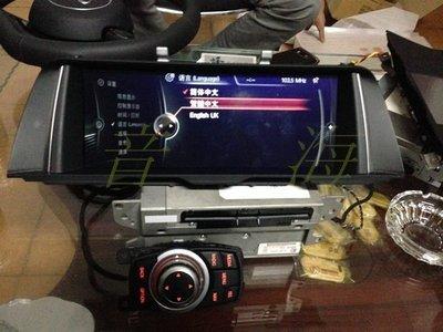 BMW F10 F11 F20 F22 F30 F31 F32 F34 NBT 升級原廠大螢幕 加導航DVD 解限速 刷隱藏功能 汽車音響 主機