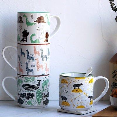 千禧禧居~BAOZAKKA北歐風厚重陶瓷浮雕動物插畫家用咖啡杯早餐杯辦公室水杯