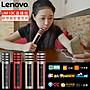 Lenovo 聯想UM10C麥克風經典版 全民K歌 蘋果...