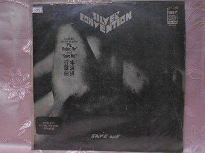 【采葳音樂網】-西洋黑膠–〝SILVER CONVENTION銀色的會集 〞549