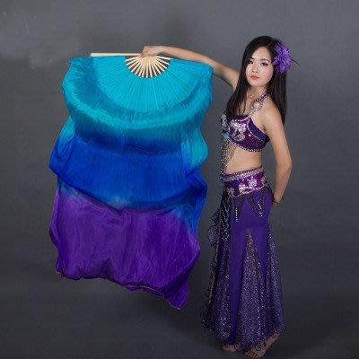 艾蜜莉舞蹈用品*肚皮舞真絲扇/湖藍+寶藍+紫色漸層長飄扇150cm$350元