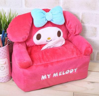 【卡漫迷】 美樂蒂 面紙套 沙發 ㊣版 造型 面紙盒 家飾 絨毛 鬆緊帶 桌上型 車用 My Melody 兔子