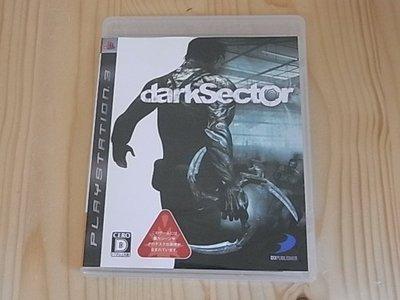 【小蕙生活館】PS3~ dark sector 黑暗戰區 (純日版)