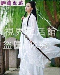 【新視界生活館】戲曲服裝花旦越劇戲服古...