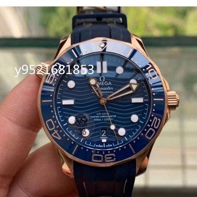 二手正品  歐米茄 OMEGA 海馬系列 男士手錶 自動機械 42mm 黑色21032422001001 男士腕錶