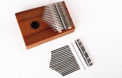 【老羊樂器店】拇指琴 姆指琴 Kalimba 卡林巴琴 17音 彈片 配件