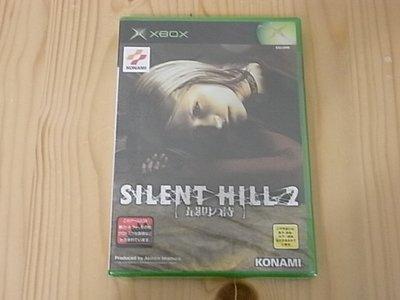 【小蕙館】XBOX~ SILENT HILL 沉默之丘2 最期之詩 (純日版) 全新品