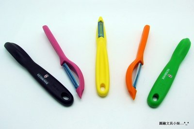 【圓融文具小妹】瑞士製造 維氏 VICTORINOX 瑞士刀 直立式 刨刀  削皮刀 7‧6075