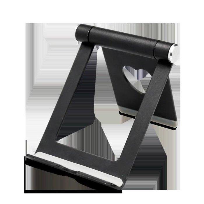 手機桌面支架鋁合金可摺疊便攜式手機座防手機平板支架