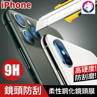 【快速出貨】 iPhone 11 Xs Max XR 8 鏡頭柔性鋼化玻璃貼 防刮 鏡頭貼 相機貼 鏡頭膜 鏡頭鋼化