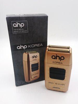 【微風髮品】韓國原裝進口ahp 零距離電剪 極貼電推 靜膚剃刀/刮鬍刀(公司貨)