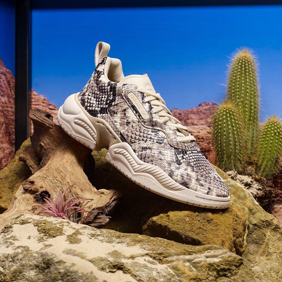 adidas Supercourt RX Snakeskin EH0147 男鞋