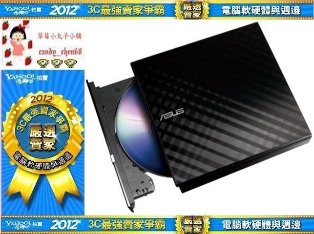 【35年連鎖老店】華碩SDRW-08D2S-U外接超薄燒錄機有發票/可全家/1年保固
