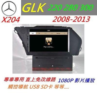 賓士 GLK X204 音響 GLK2...