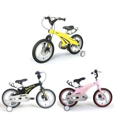 CHING-CHING親親-鎂合金16吋腳踏車(黃色/黑色/粉紅)SX16-30