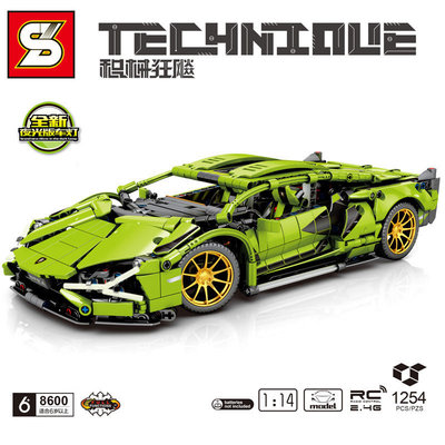 現貨- 森寶  SY8600  科技系列 藍寶堅尼 大牛超跑 (1:14)/相容 樂高 42115
