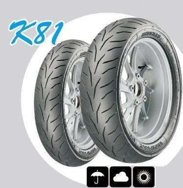 {板橋侑新車業} 德國HEIDENAU 海德瑙 K81 150/70-13 TL(64S)複合型運動胎