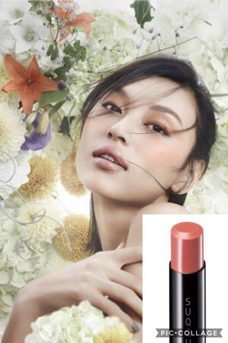 min~日本 SUQQU 晶采豔色唇膏 3.7g全新專櫃正貨 #11華卯木- HANAUTSUGI