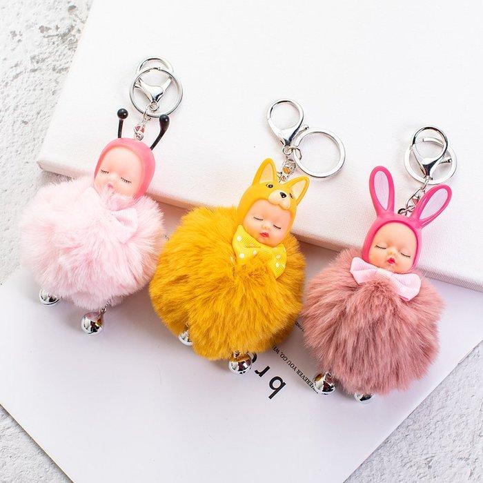 福福百貨~睡萌娃娃鑰匙扣創意公仔汽車鑰匙鏈包包挂件情侶禮品毛球絨鑰匙鏈~