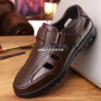 JMW集美屋韓國專櫃2019夏季男士皮鞋清涼透氣圓頭套腳鏤空真皮涼鞋鞋子8838防水橡膠