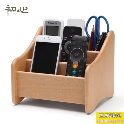 實木遙控器收納盒創意木質辦公桌面整理儲...