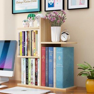 簡易書架置物架學生桌上書柜兒童桌面小書架辦公收納架簡約 良品鋪子
