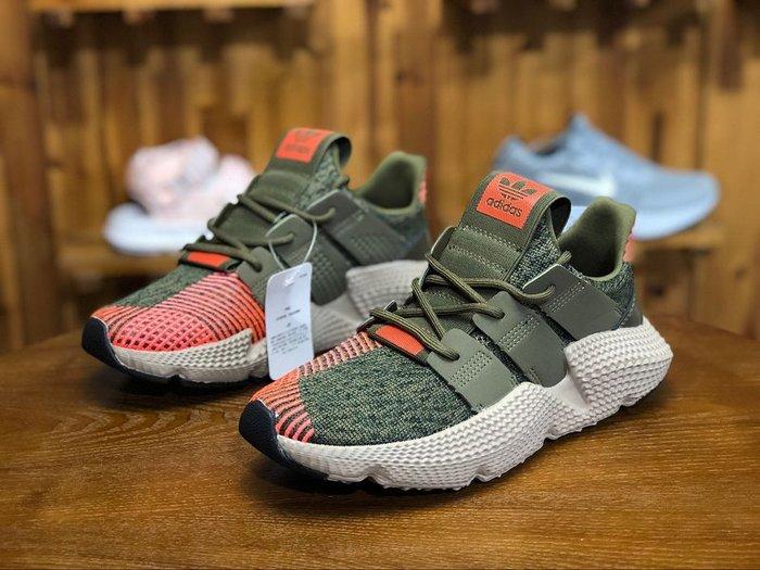 Adidas 愛迪達 Prophere軍綠 橘米 雪花 編織 經典 休閒運動鞋 CQ2127 男