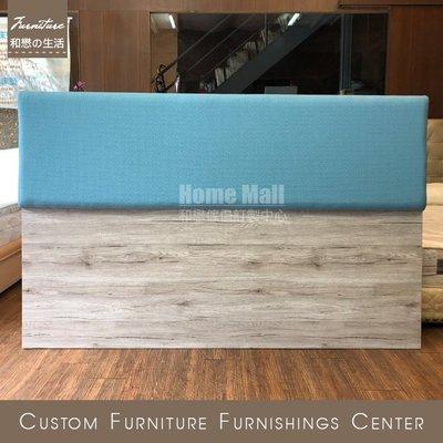 HOME MALL~100%台灣製床頭片/F1系列繃板床頭片(客戶搭配F1新潮榆木掀床) 現場實拍照